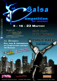 4th_Athens_Salsa_Competition_for_Amateurs2013.jpg